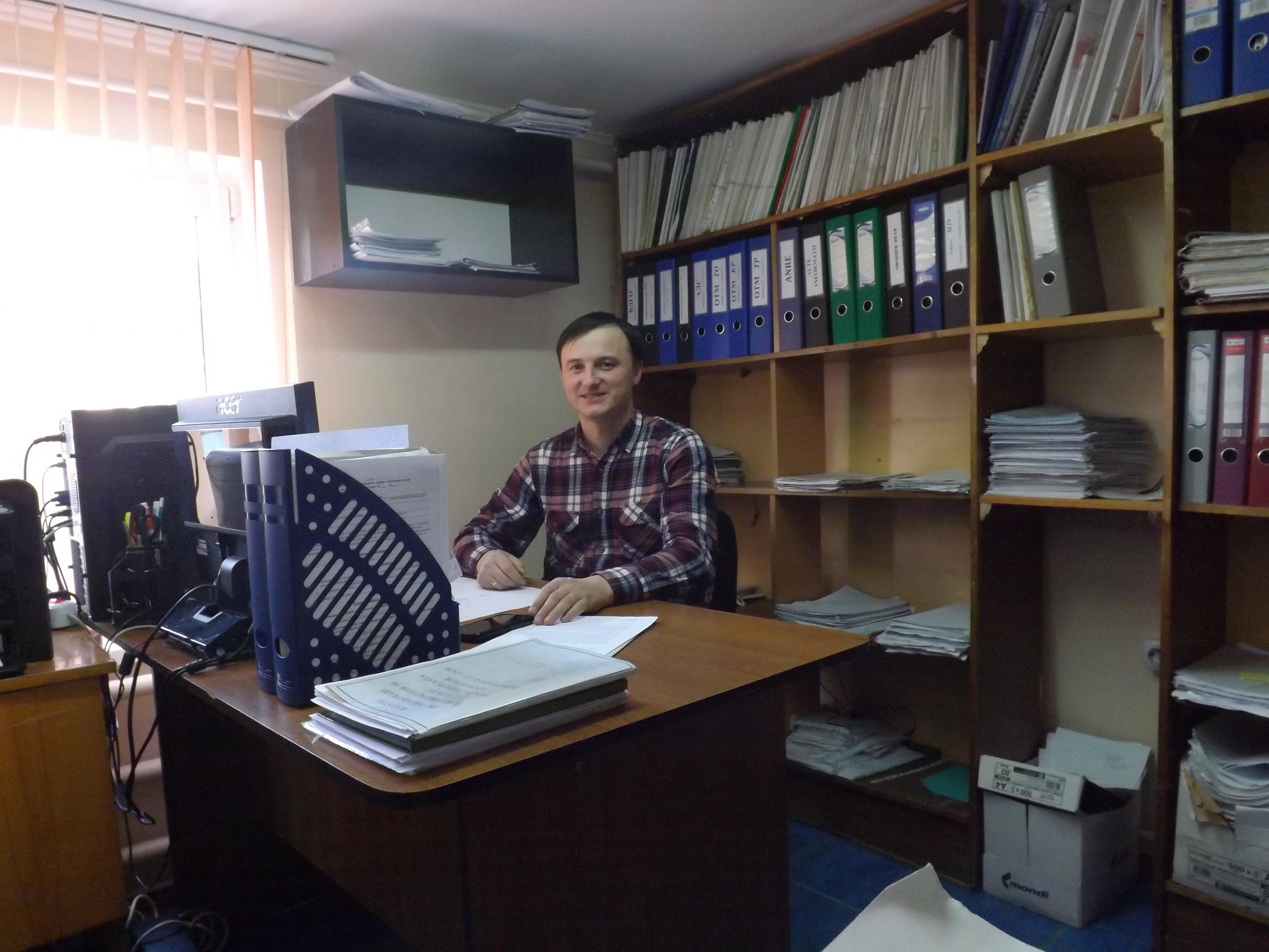 Ursu Pavel